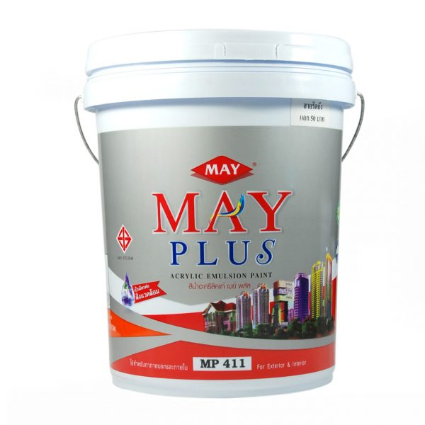 may-plus